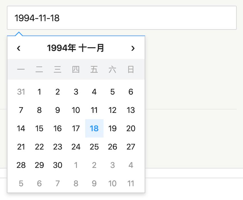 出生日期选择器