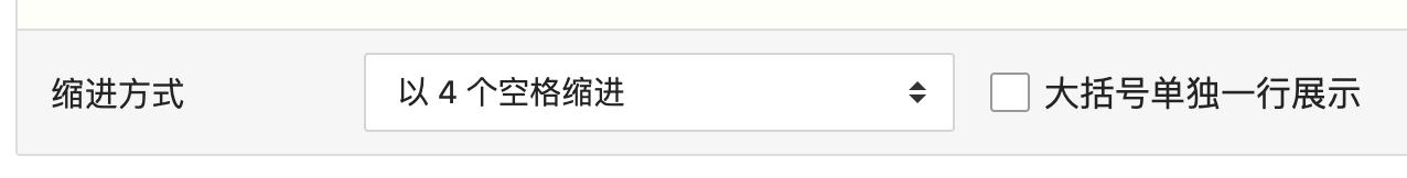 Nginx 配置格式化选项